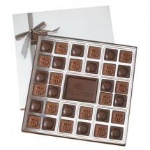 Deluxe Custom Chocolate Square Gift Box